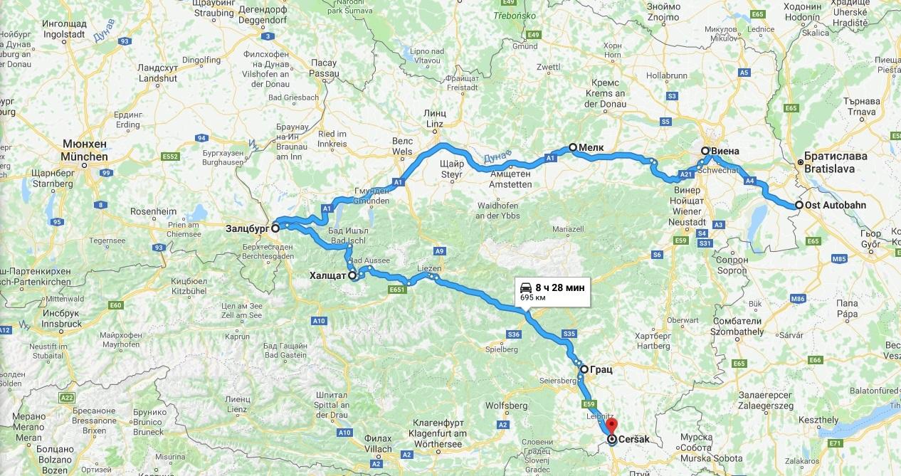 Mechtaniyat Avstrijski Marshrut Geograf Bg