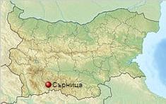 Град Сърница в Родопите.