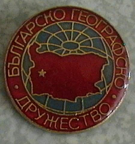 Значка на БГД