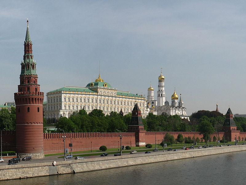Резултат с изображение за Кремъл