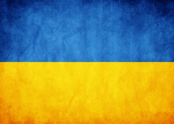 Знамето на Украйна