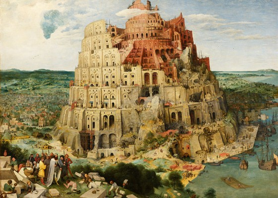 Кулата на Вавилон