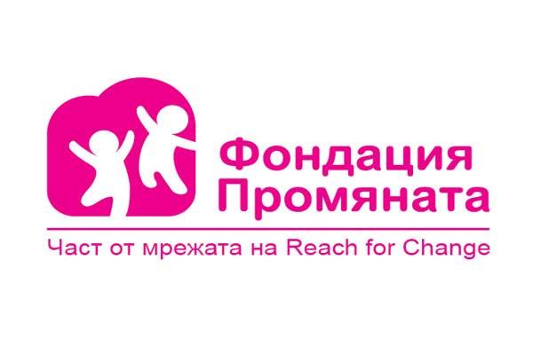 Организатори и спонсори на Българския географски фестивал